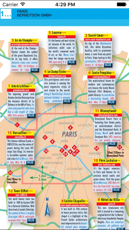 Paris. City map screenshot-3