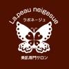錦糸町 フェイシャルANDブライダルエステ ラポネージュ