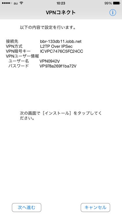 VPN Connect