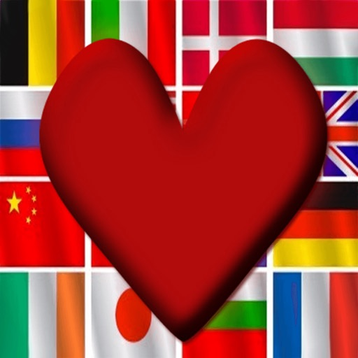 I Love You in Different Languages iOS App