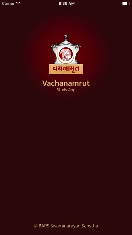 Vachanamrut Study App screenshot-0
