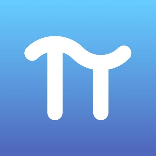 Numboard Premium – Algebra Keyboard for Math