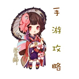 阴阳师手游攻略 for 阴阳师