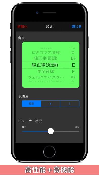 KAWAI チューナーのおすすめ画像3