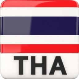 Radio Thailand - Tahi Radios AM FM Online Rec Hq