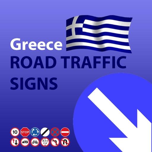 Greece Road Traffic Signs