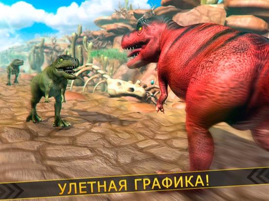 бесплатно динозавр животное симулятор гонки игра для iPad