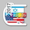 HEBREW -- ENGLISH Dictionary v.v.  Prolog 2017