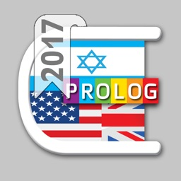HEBREW -- ENGLISH Dictionary v.v.| Prolog 2017