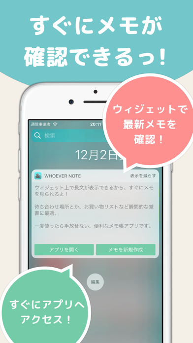WhoeverNote