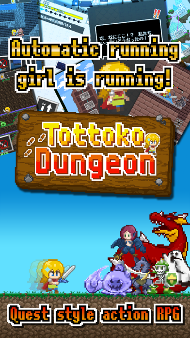 Tottoko Dungeon screenshot four