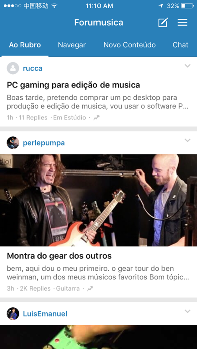 Forumusica screenshot 1