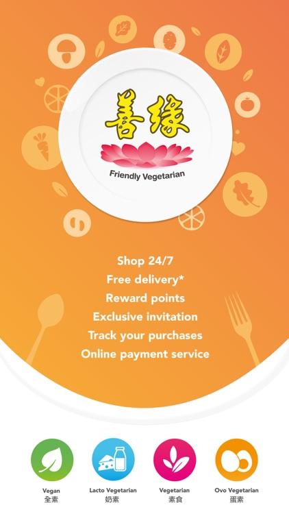 FVFS-Friendly Vegetarian 善缘素食 screenshot-4