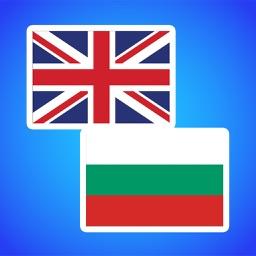 English to Bulgarian Translator.