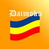 Daimokuhyo3