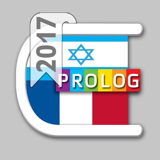 HEBREW - FRENCH Dictionary v.v.| Prolog 2017 -