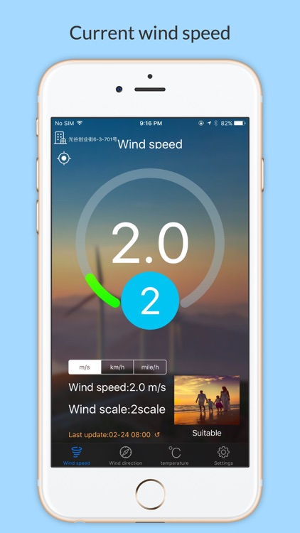 Wind Meter Pro - Wind Speed&Windy Weather Forecast