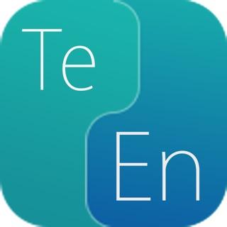 Kannada Dictionary On The App Store