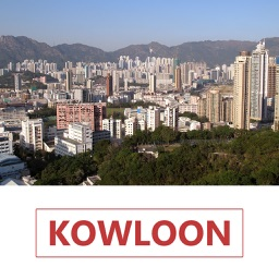 Kowloon Travel Guide