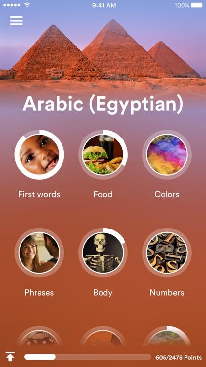 uTalk Classic Learn Arabic Egyptian