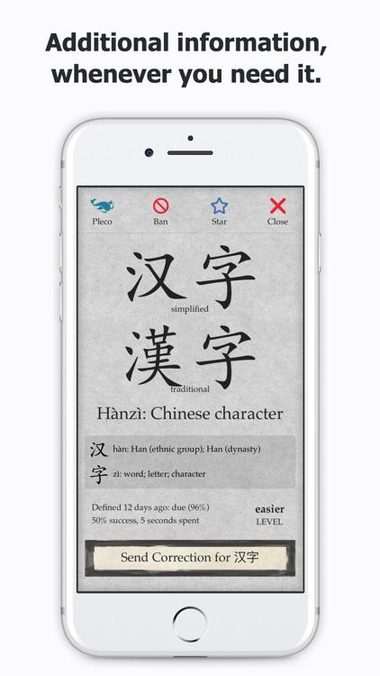 Skritter Chinese
