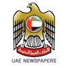 UAE Newspapers (UAE News Dubai and Abu Dhabi)
