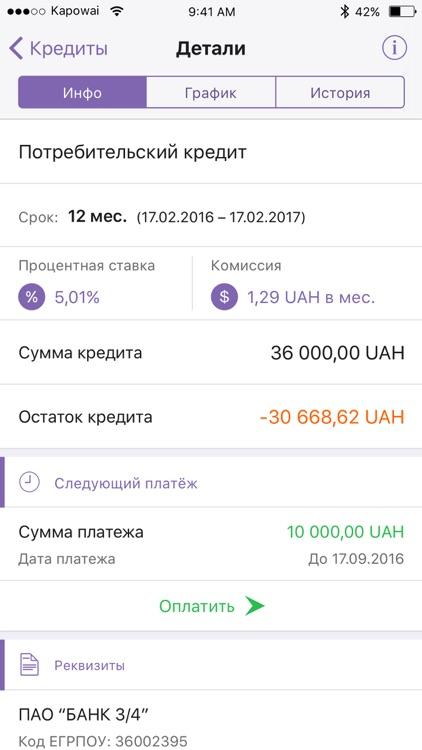 BANK 3/4 Mobile Banking screenshot-4