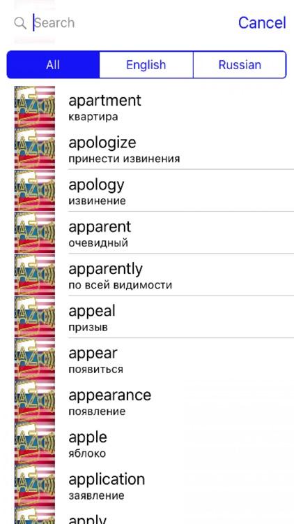 Russian Dictionary GoldEdition screenshot-3
