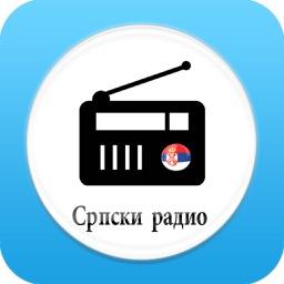 Српски Радио Топ Хитови - Serbian Radios Live FM