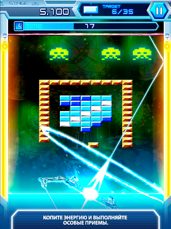 Скачать Arkanoid vs Space Invaders