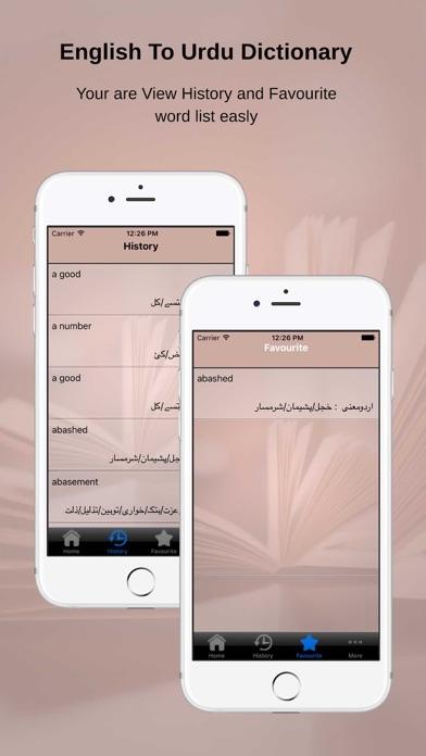 English to Urdu Dictionary - Urdu Dictionary by Waheed Khan