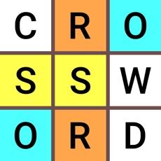 Activities of Trio Crossword