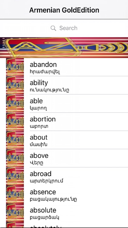 Armenian Dictionary GoldEdition screenshot-0