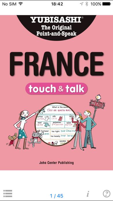 指さし会話 英語ーフランス touch&talk ScreenShot0