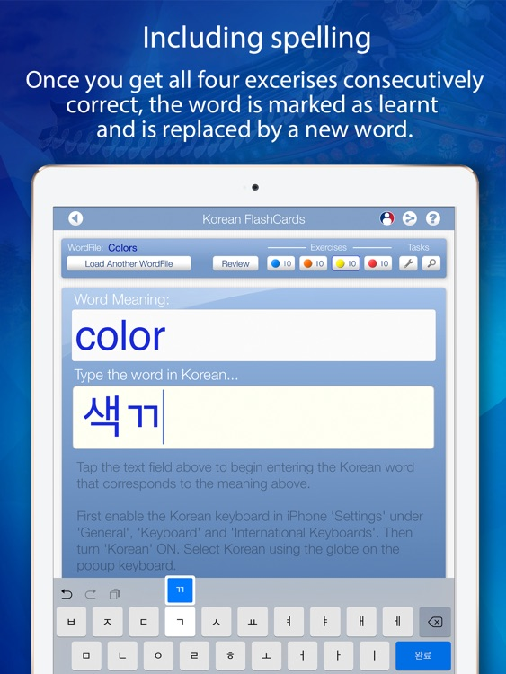 Learn Korean FlashCards for iPad screenshot-4