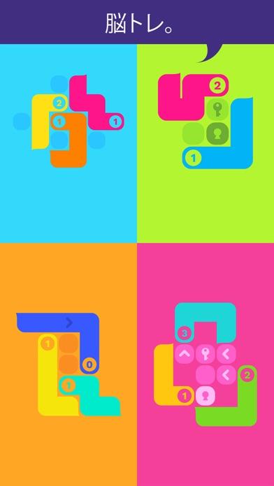 ヘビ伸び - 簡単脳トレ暇つぶしハマるパズル紹介画像3