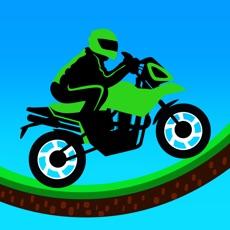 Activities of Extreme motorbike racing 2017