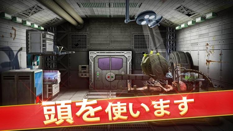 脱出ゲーム:た宇宙船脱出無料人気 screenshot-4