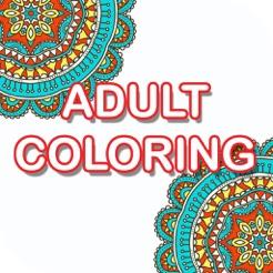 Coloriage Mandala Couleur.Coloriage Mandala Crayon Livre De Couleur Gratuit Dans L App Store