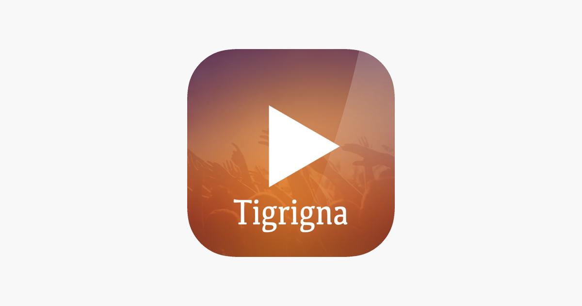 Tigrigna Music Cloud - Enjoy Tigrigna Songs on the App Store