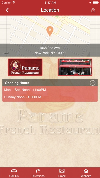 Paname French Restaurant