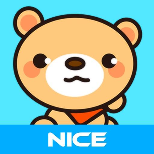 Fly Bear Pro - Cute Stickers by NICE Sticker