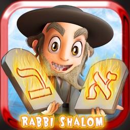 Rabbi Shalom : The best jewish app for your kids to learn the Hebrew Alphabet ( Aleph - Beth ). רבי שלום מלמד אותך את האלף-בית