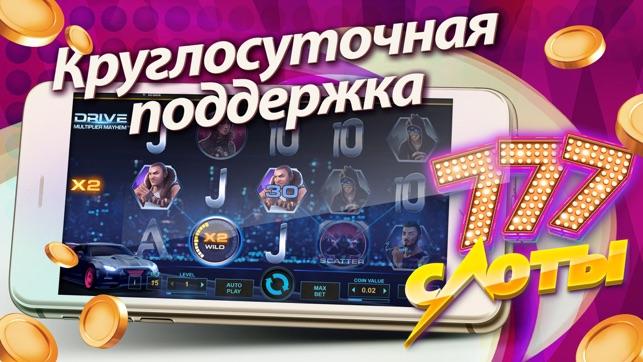 казино вулкан приложение на айфон