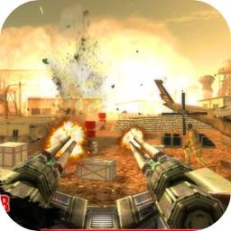 Fire Gunner Machine Shoot