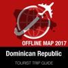 多米尼加共和国 旅游指南+离线地图