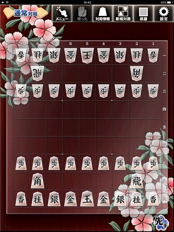 金沢将棋2 ~レベル300~のおすすめ画像4