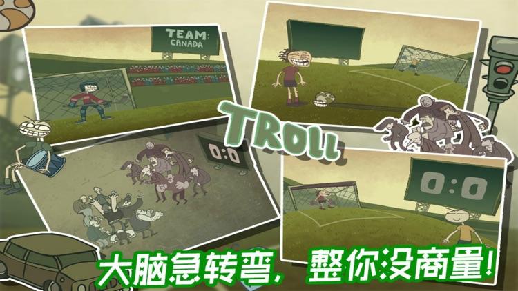 史上最贱小游戏 screenshot-3