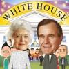 White House Dinner Dash
