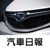 探索 Subaru edition